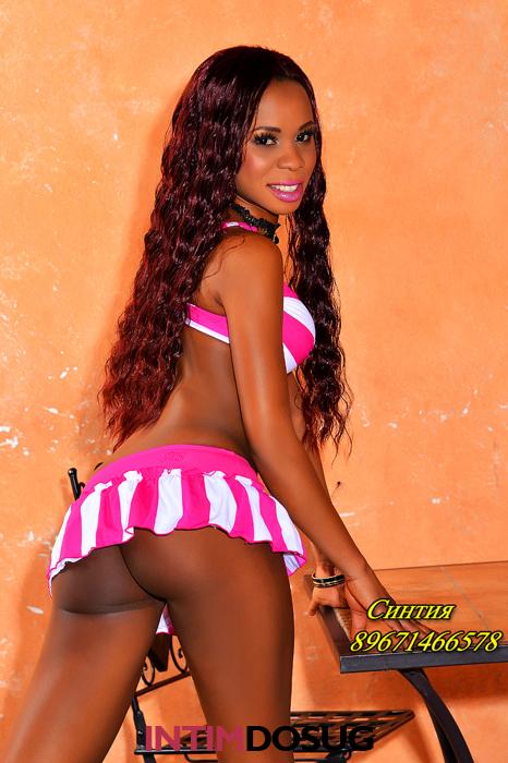 Проститутка Синтия