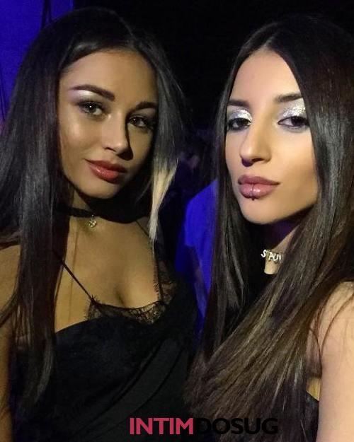 Проститутка Саша и Света